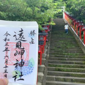 勝浦市  遠見岬神社  〜とある事情で鳥居前で参拝