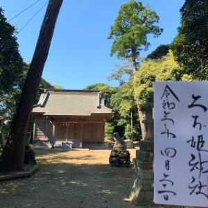 ・旭市中谷里  二玉姫神社 ~強風の日は注意かもしれません