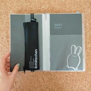 「ジブン手帳に、手帳用ペンケースをセットして、めっちゃ便利になりました!表紙側じゃなくて、裏表紙側につけるのがおすすめです!!!②」