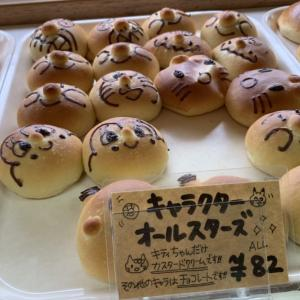 【閉店】パンの木│約30年愛され続けた倉敷市のパン屋