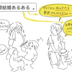 子供の自宅学習がママの英語の勉強になってる