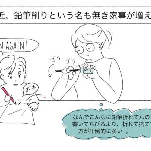 🇺🇸の文具に対する鉛筆削り奉行の愚痴