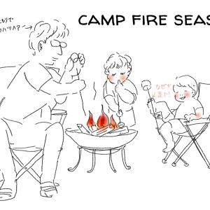 キャンプファイヤーの日の夕食は…