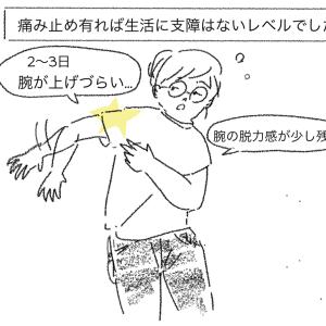 ファイザーワクチン2回 日本で打ちました