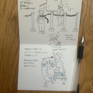 祖父母への日常絵日記手紙