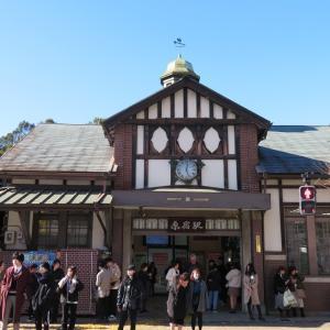 【東京都】消えゆく原宿駅(渋谷区神宮前)201912