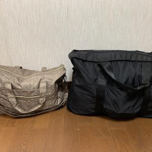 陣痛バッグ・入院バッグの中身公開☆