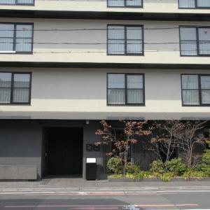 GO TO キャンペーン in 京都 ~最高ホテル編~