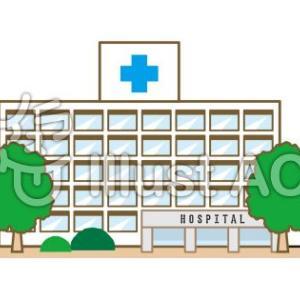 いきなり入院生活⑫ 退院