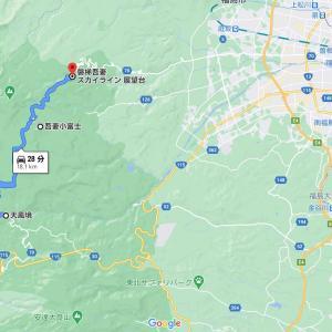 福島県行くならココ! おすすめドライブコース