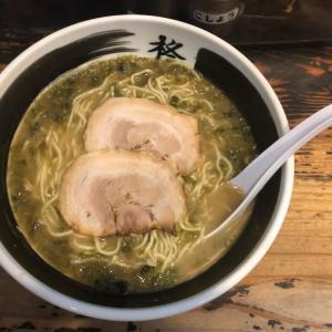 長崎で人気のラーメン屋「柊(ひいらぎ)」で「あおさらーめん」を食す