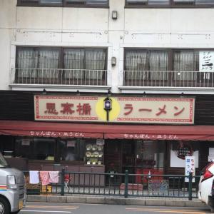 【長崎名物】思案橋ラーメンのバクダンちゃんぽんを食す