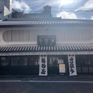 """長崎みやげ""""福砂屋のフクサヤキューブ"""""""