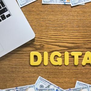 「デジタルトランスフォーメーションで成果を上げる」BCGのレポート