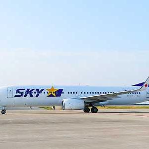 スカイマークが2021年10月30日までの便を販売開始
