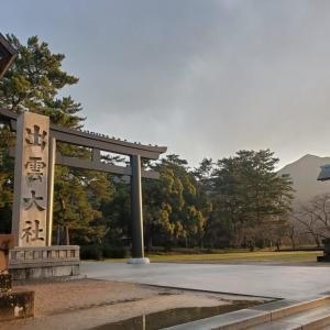 【女ひとり旅】出雲大社周辺のおすすめモデルコース!バスや徒歩でめぐる旅