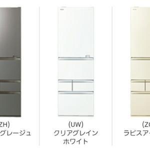 TOSHIBAの冷蔵庫 GZシリーズ 2020年モデル 性能比較
