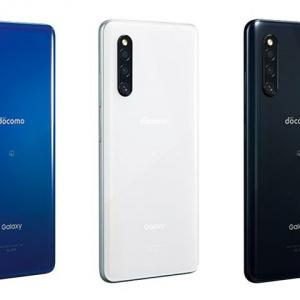 SAMSUNGのスマートフォン GALAXY A41 性能比較