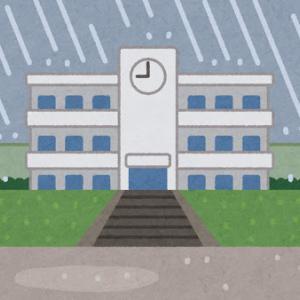 雨と涕と放課後児童支援員
