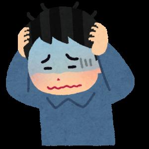 うつ病とは