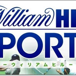 ニュース ウイリアムヒルの日本の決済で、VISA使用が不可に<2020年8月14日午前0時より>