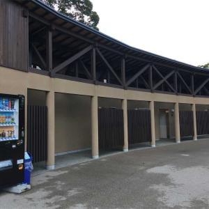 山口県山口市 亀山公園山頂広場 キレイで景色の良い広場です♪
