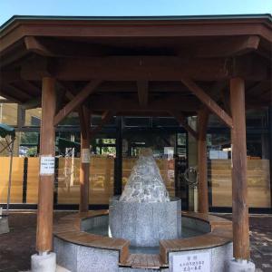 山口県美祢市 道の駅おふく 温泉あります。しかも毎月半額デーあり、大人250円!!