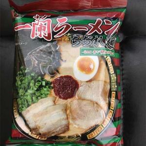 とんこつラーメン「一蘭」の乾麺を食べてみた!