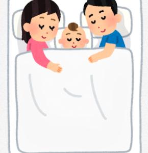 赤ちゃんの夜泣き対策! 3人目で習得した寝かし方のご紹介♪