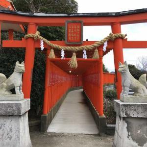 【初詣2021】絶景の海と、千本鳥居!! 下関市 福徳稲荷神社