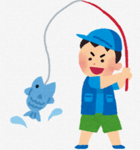 ファミリーフィッシング向け釣り場 の探し方♪