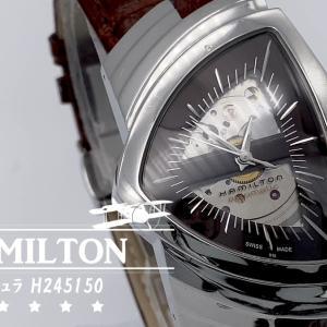HAMILTON ベンチュラ H245150 (レンタル腕時計)