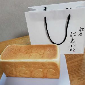 高級食パン貰った!