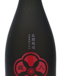 蔵八梅酒 長期貯蔵 本格焼酎仕込み