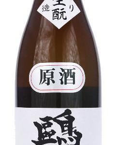 雄東正宗 純米酒 黄色ラベル & 鴎樹(おうじゅ)生もと造り 原酒