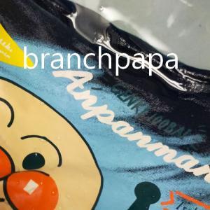 バンダイ、アンパンマンTシャツから大量の繊維と色落ち。正規な粗悪品に困っていた一日