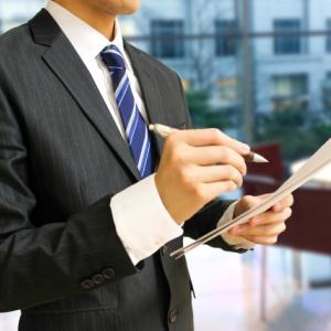 【就活に有利!?】インターンシップ前に知っておくべきこと3つ!