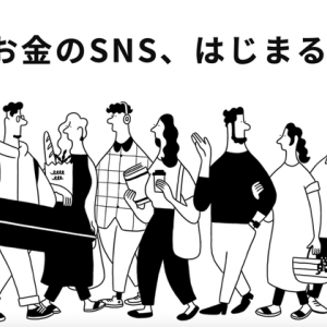 【紹介コード】「みんなの銀行」が最大30万円をバラまいてヤバい