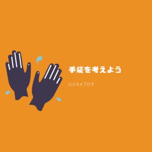 冬のランニングや普段使いでも使える、おすすめの実用的な手袋。