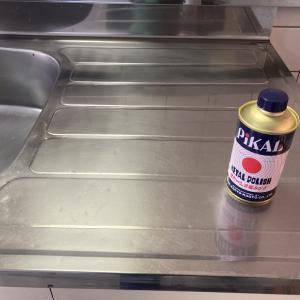 【不動産投資ⅮIY】キッチン鏡面磨き挑戦!ピカールはもうやりません