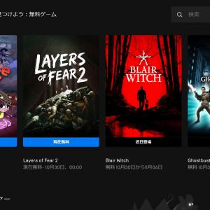 【Epic Games-今週の無料ゲーム-】一人称ホラー『Layers of Fear 2』とターン制RPG『Costume Quest 2』