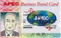 海外出張でAPECカードを使うことのメリット