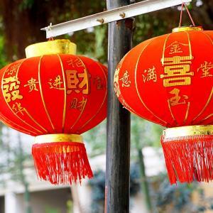 【シンガポール】旧正月の習慣について