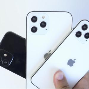 新型iphone12 と過去iphoneスペックの比較まとめ