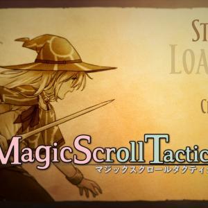 【Steam】MagicScroll Tactics プレイ記録