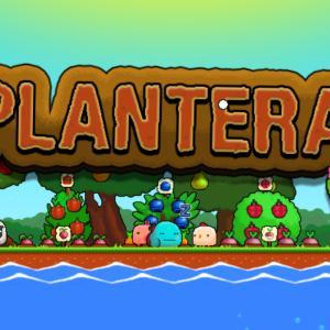 【Steam】Plantera プレイ記録