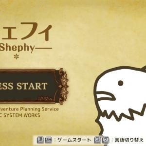 【Steam】Shephy プレイ記録 ぼっちでも楽しめる羊さんのカードゲーム