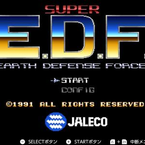 【SFC】E.D.F プレイ記録