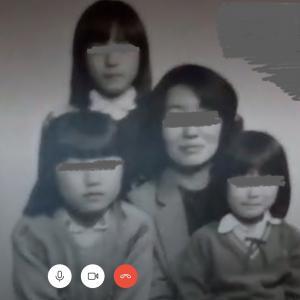 1984年 使い捨てパスポートで台湾初上陸