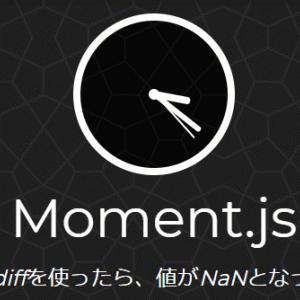 【Moment.js】Safariでdiffを使ったら値がNaNになる